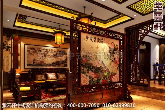 传统文化神韵的新中式风格设计-别墅中式装修之客厅装修效果图