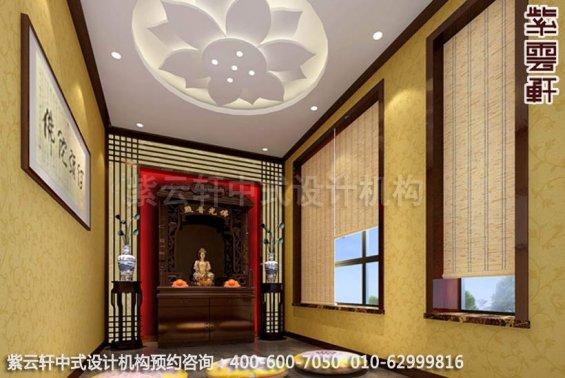 中式家装-美不胜收的仿古中式装修效果图之佛堂装修效果图