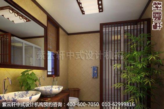 别墅装修效果图-现代中式设计-卫生间中式装修效果图