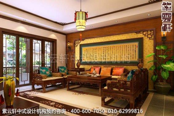 带有清隽气势,古典别墅设计中式装修效果图-客厅中式装修效果
