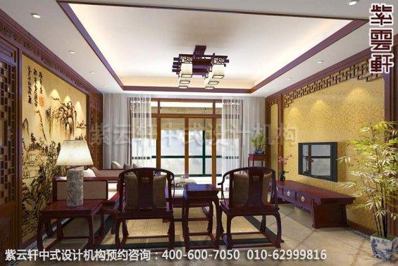 风雅而古典魅力―新中式家居设计装修效果图-客厅中式装修效果图