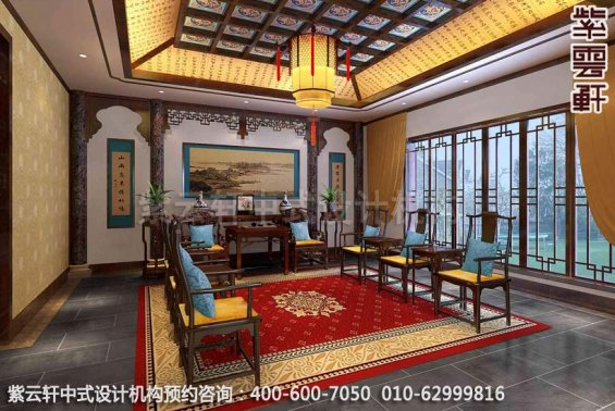 现代中式风格别墅设计-惬意半闲豪宅中式装修-客厅中式装修效果图