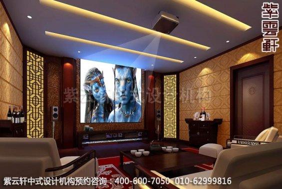文艺腔调简约中式家装设计效果图-影音室中式装修效果图
