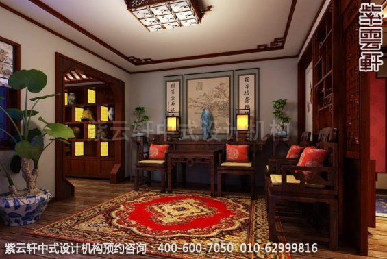 tag:客厅中式装修效果图-紫云轩中式设计图库