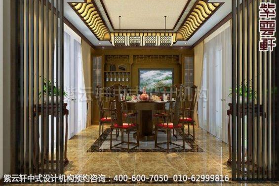 简约风格阳光都市家居-中式设计装修-餐厅中式装修效果图