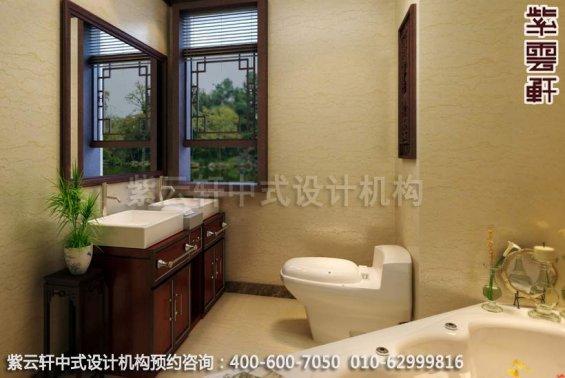 古典高雅内涵复式中式设计装修-卫生间中式装修效果图