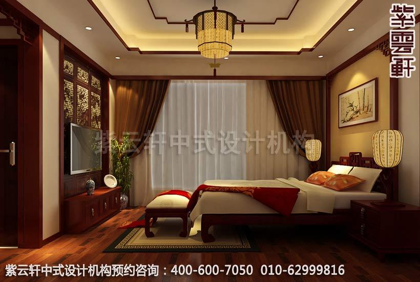 摒弃奢华崇尚简约-古典中式装修-卧室中式装修效果图 来源:紫云轩中式