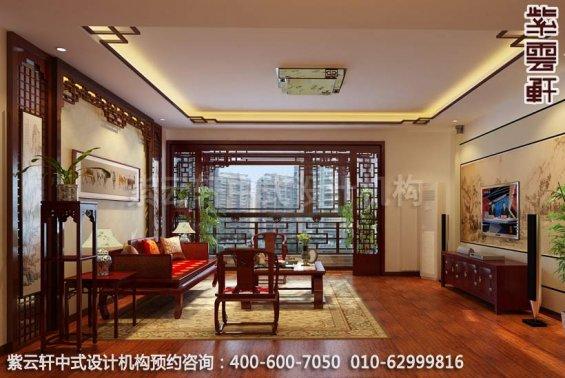 栓释古典文化-住宅中式装修-客厅中式装修效果图