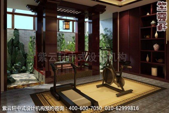 温婉豪华-精品住宅中式风格装修-健身房中式装修效果