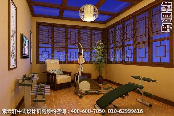 朴实淳厚的中式装修古典家装住宅效果图之健身房中式装修效果图