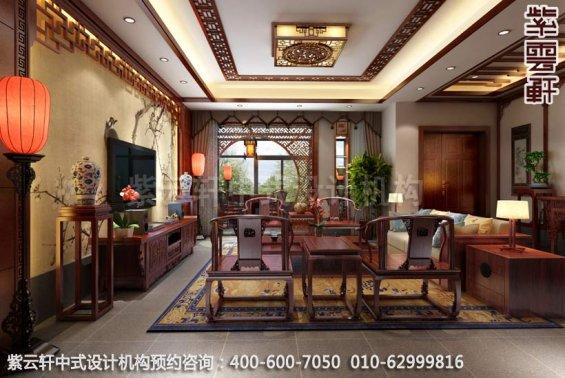 幽静闲雅-精品住宅古典中式装修-客厅中式装修效果图赏析