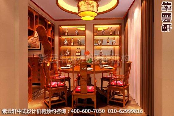 中式家装效果图,中式家装图片,家庭中式装修_紫云轩