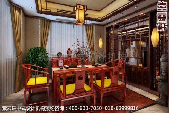 茶室中式装修效果图-红色格调大家风范贵气尽显-中式装修效果图