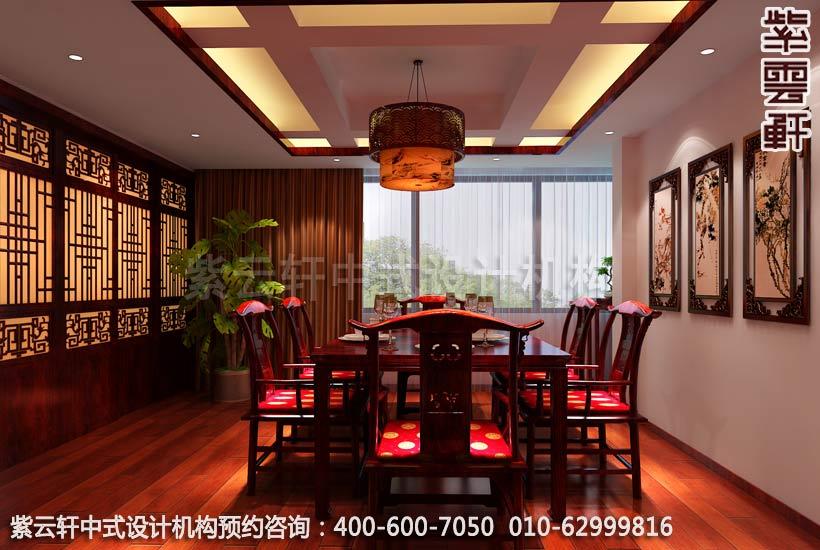 餐厅中式装修效果图,静化艺术氛围—古典中式家居设计