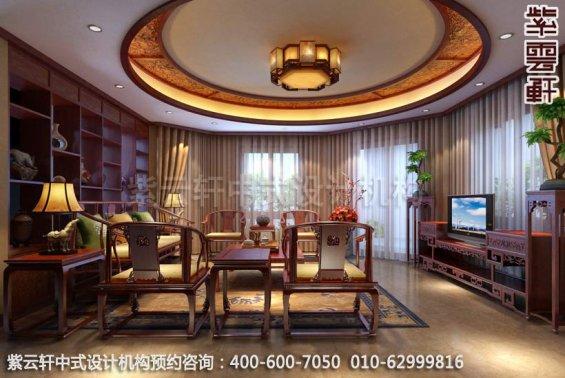 客厅中式装修效果图,静化艺术氛围—古典中式家居设计装修