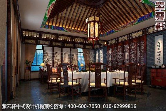 会所大餐厅中式装修效果图-私人会所-冯总纯古典私人会所