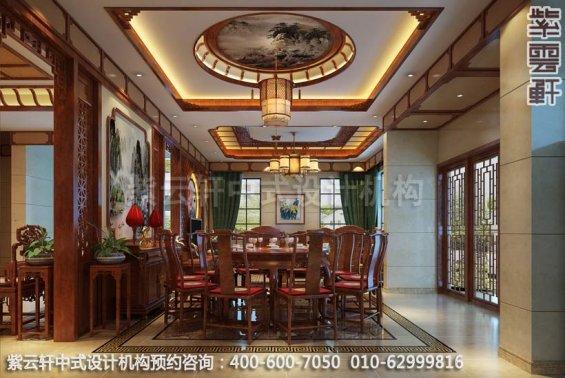 别墅餐厅中式装修效果图_重庆某别墅简约古典中式风格