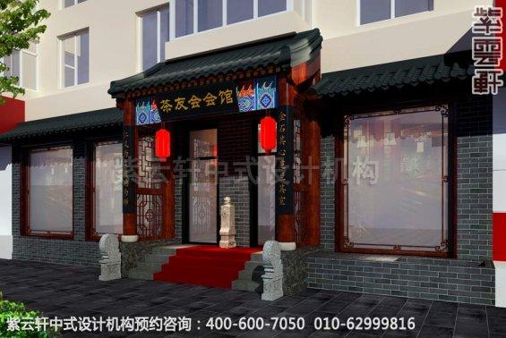会所门厅中式装修效果图_哈尔滨现代中式茶馆