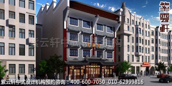 外观中式装修效果图_贵州古典酒店中式设计案例