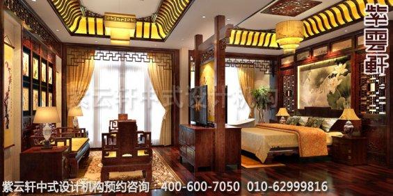 酒店套房A中式装修效果图_湖南古典酒店中式设计案例