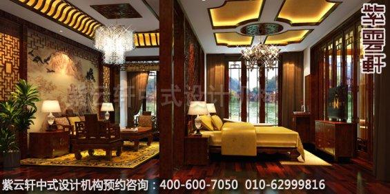 酒店豪华套房中式装修效果图_湖南古典中式设计案例