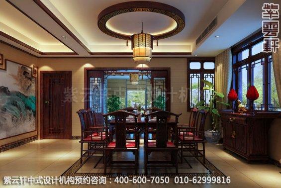住宅餐厅中式装修效果图_成都古典复式住宅中式设计案例