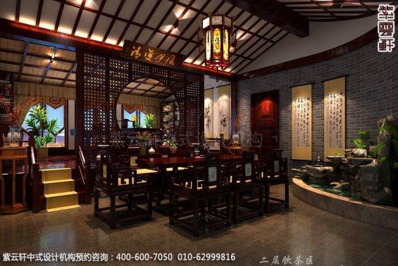 别墅二层饮茶区中式装修效果图_青岛古典别墅中式设计案例