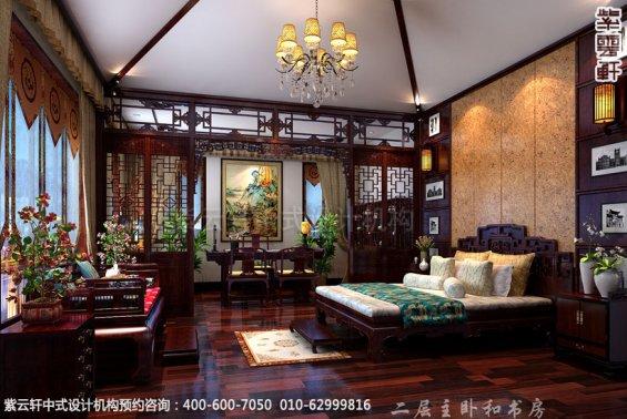 别墅主卧与书房中式装修效果图_青岛古典别墅中式设计案例