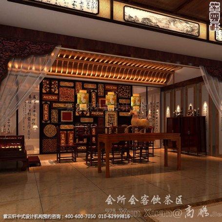 会所饮茶区中式装修效果图_廊坊红木会所中式设计案例