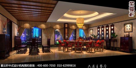 会所餐厅中式装修效果图_廊坊红木会所中式设计案例