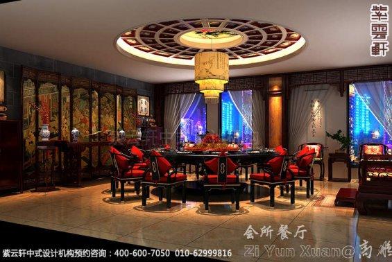 会所贵宾餐厅中式装修效果图_威海古典会所中式设计案例