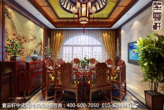 别墅餐厅中式装修效果图_无锡古典别墅中式设计案例
