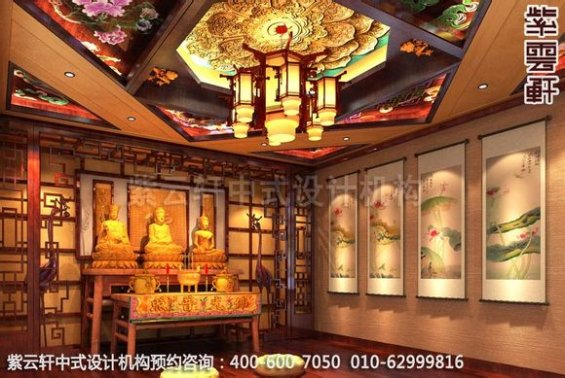 住宅佛堂中式装修效果图_大兴古典住宅中式设计案例