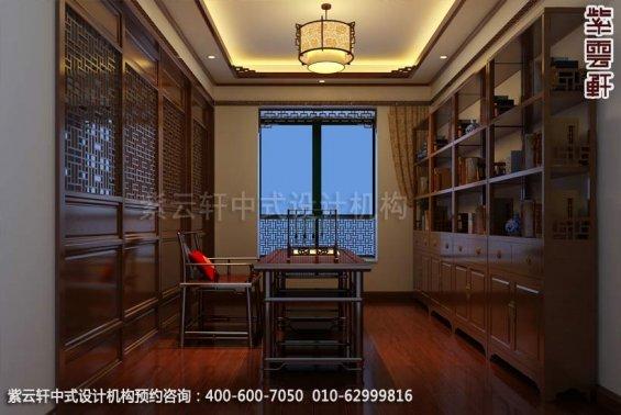 别墅书房中式装修效果图_古典别墅书房中式设计案例