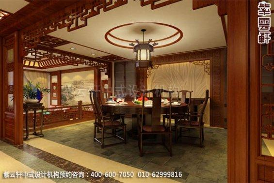 住宅餐厅中式装修效果图_简约住宅餐厅中式设计案例