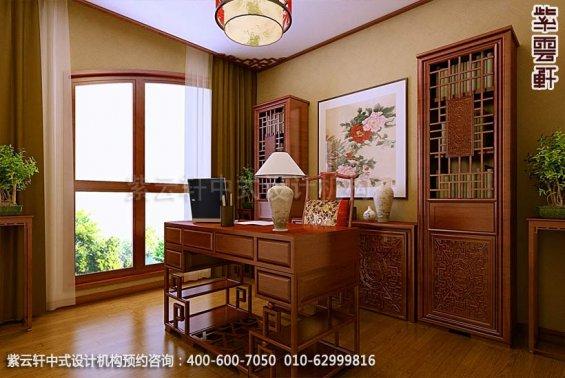 住宅书房中式装修效果图_住宅古典中式设计案例