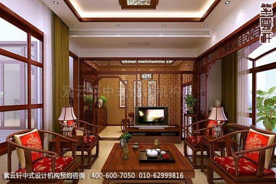 住宅客厅中式装修效果图_住宅古典中式设计案例