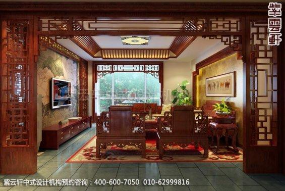 四合院客厅中式装修效果图_东坝古典中式设计案例
