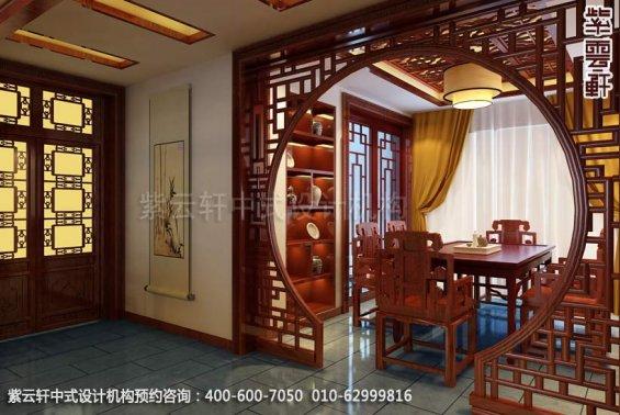 四合院餐厅中式装修效果图_东坝古典中式设计案例