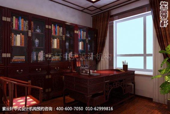 四合院书房中式装修效果图_东坝古典中式设计案例