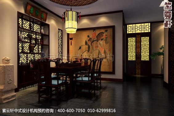 中式装修某家庭中式装修之品茶区中式装修效果图