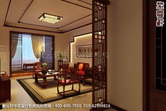 住宅客厅中式装修效果图_曲阜现代中式设计案例