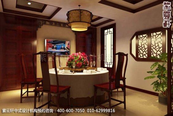 住宅餐厅中式装修效果图_曲阜现代中式设计案例