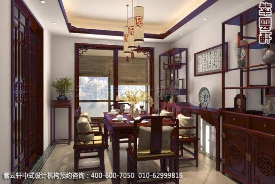 住宅餐厅中式装修效果图_武汉古典平层住宅中式设计案例