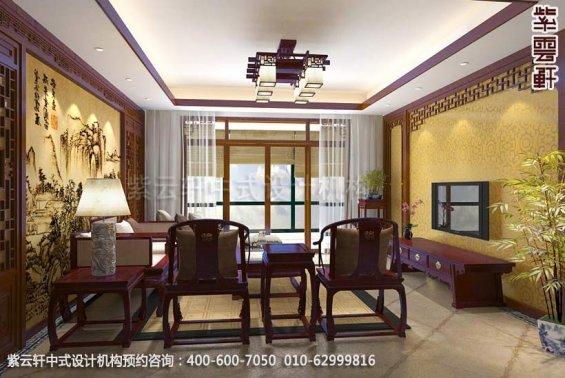 住宅客厅中式装修效果图_武汉古典平层住宅中式设计案例