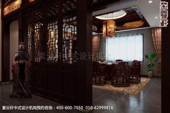 住宅餐厅中式装修效果图_日照简约住宅中式设计案例