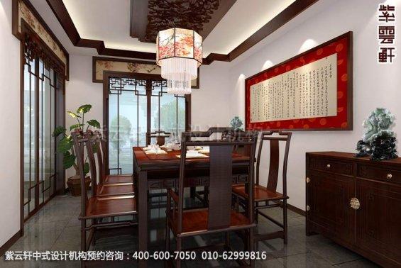 别墅餐厅中式装修效果图_辛集现代别墅中式设计案例