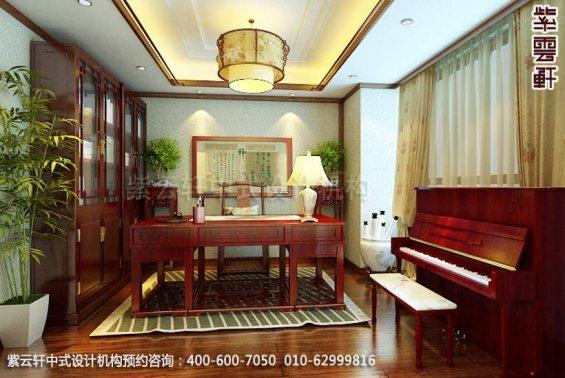 住宅书房中式装修效果图_平层住宅简约中式设计案例