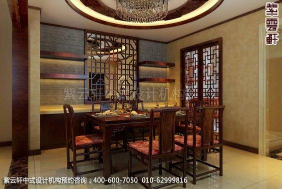 住宅餐厅中式装修效果图_襄阳平层住宅现代中式设计案例