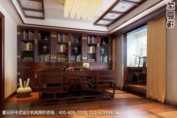 住宅书房中式装修效果图_北京住宅现代中式设计案例